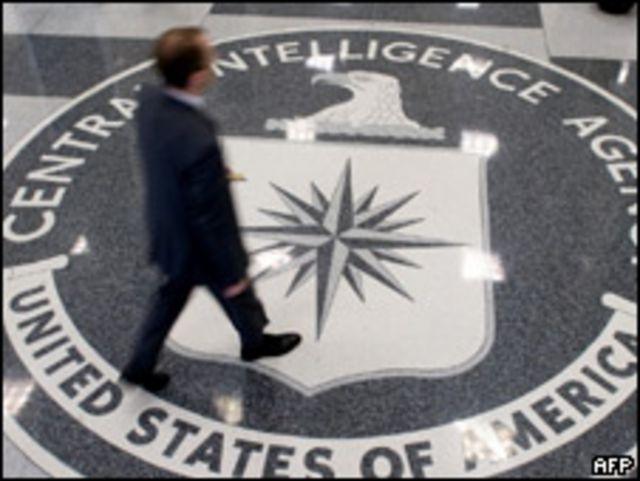 Sede central de la CIA