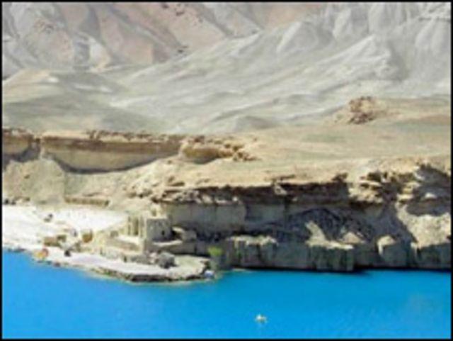 Imagen del Parque Nacional de Afganistán.