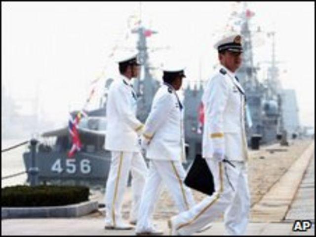 Sỹ quan hải quân Trung Quốc