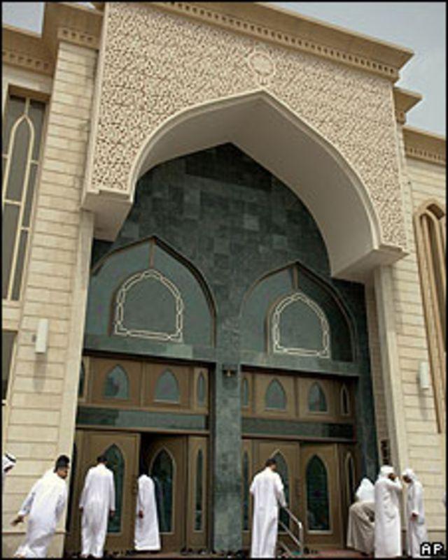 Mezquita en Arabia Saudita.