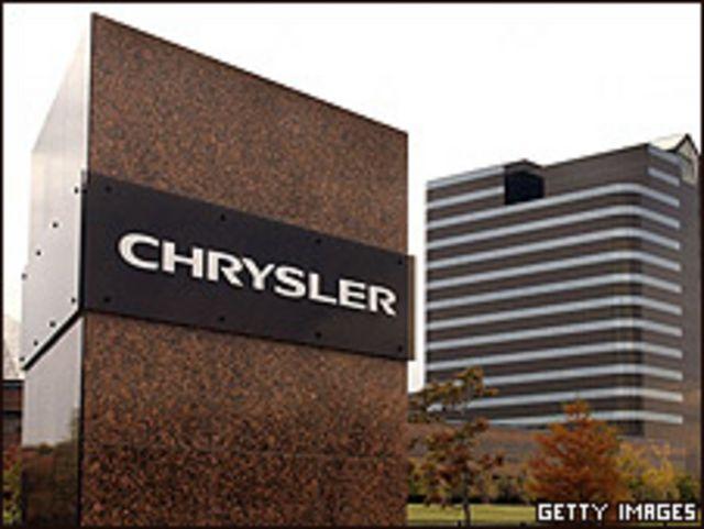 Sede de Chrysler en Michigan.