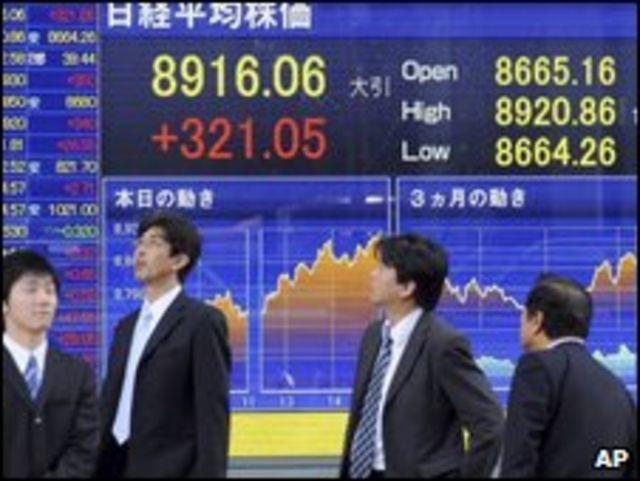 Bolsa en Japón