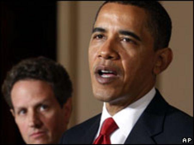 Тимоти Гейтнер и Барак Обама
