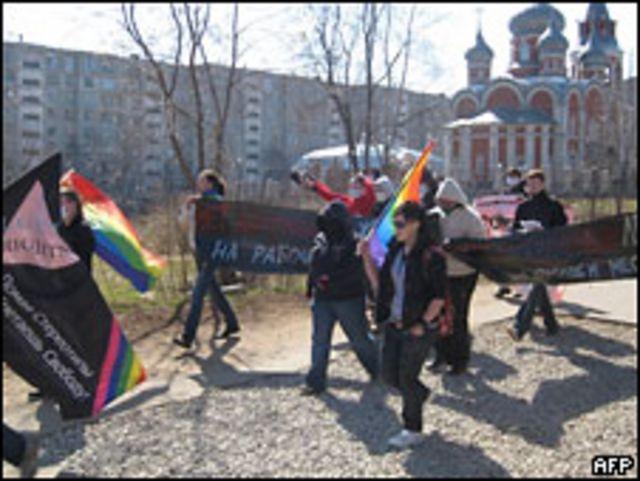 Активисты гей-движения на акции 1 мая 2009 года