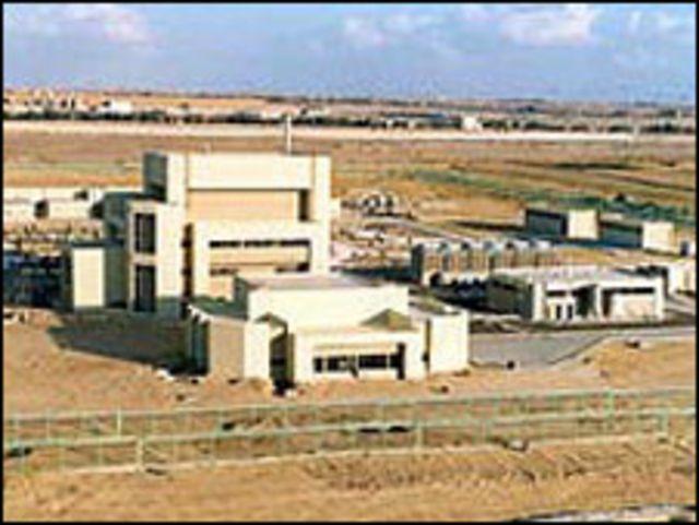 Central nuclear en Egipto
