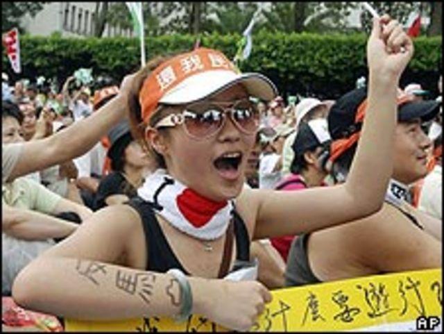 Manifestantes en Taipei el 17 de mayo.