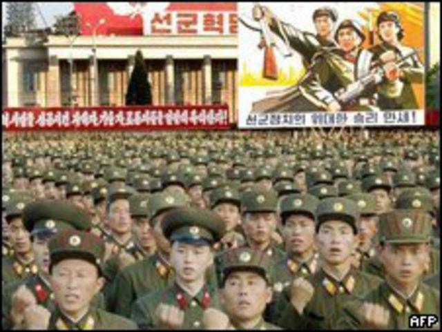 Soldado en Corea del Norte