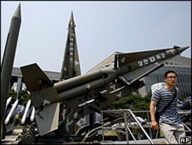 Misil norcoreano en museo de Corea del Sur