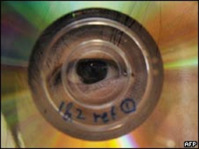 Ojo reflejado en DVD