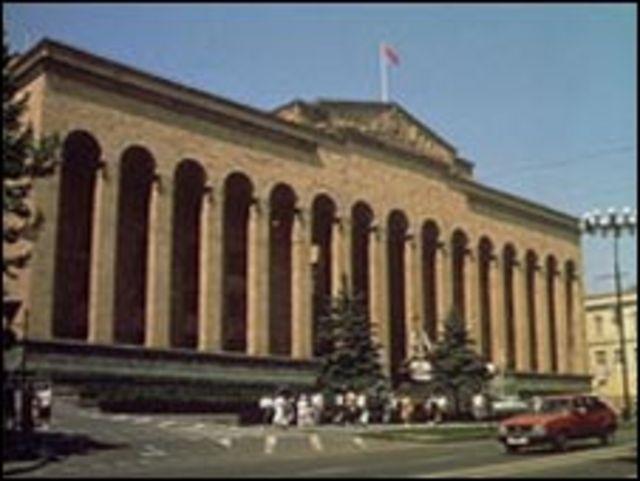 Дом правительства на проспекте Руставели