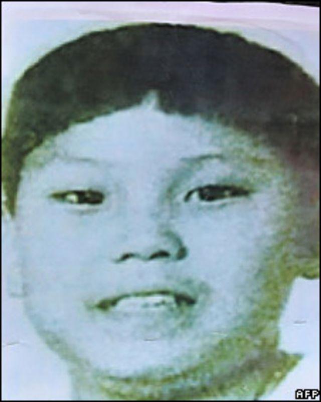 Foto de un niño que se cree es Kim Jong-un.