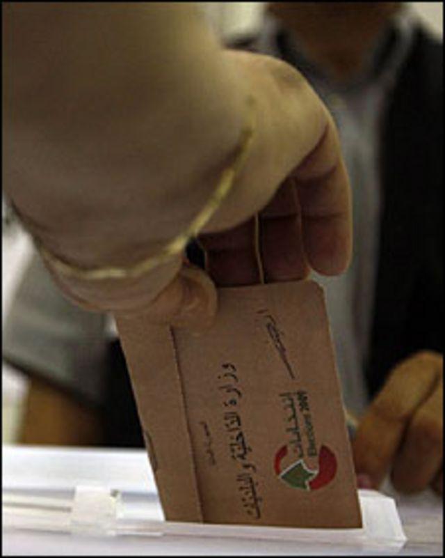 Elecciones en Líbano 2009