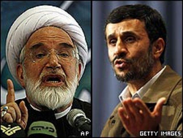 Mehdi Karroubi y Mahmoud Ahmadinejad