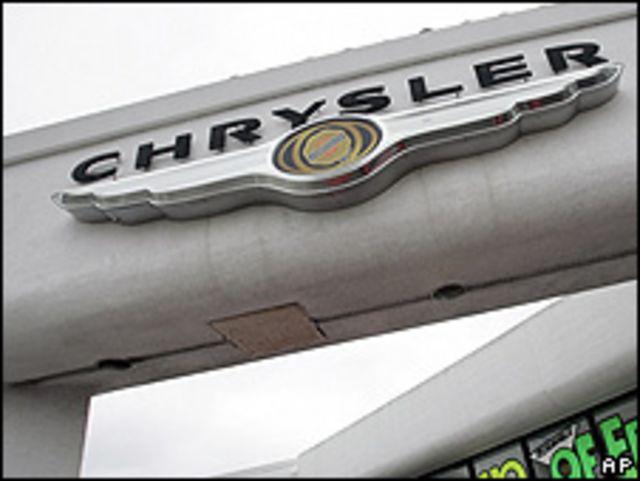 Logotipo de Chrysler.