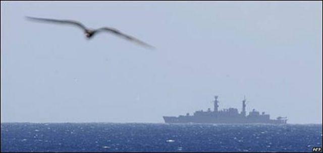Fragata brasileña en operativo de rescate del AF447