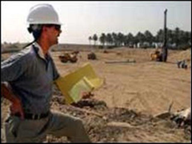 Empresa estadounidense en Irak (Foto de archivo).