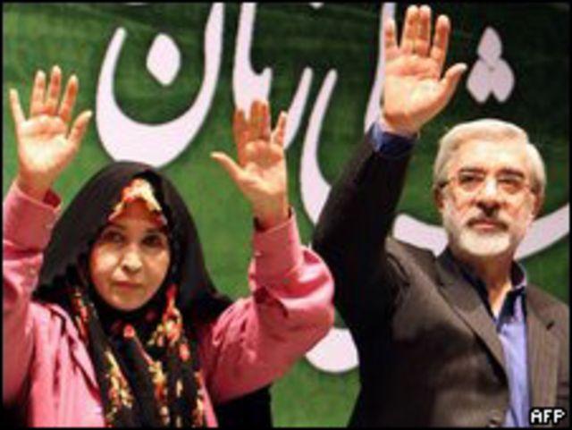 Mousavi y Rahnavard