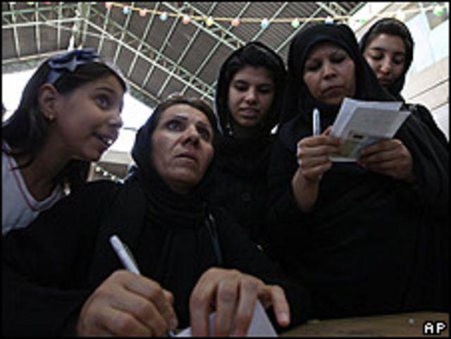 Elecciones en Irán.