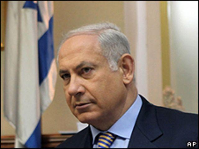 Benajmín Netanyahu