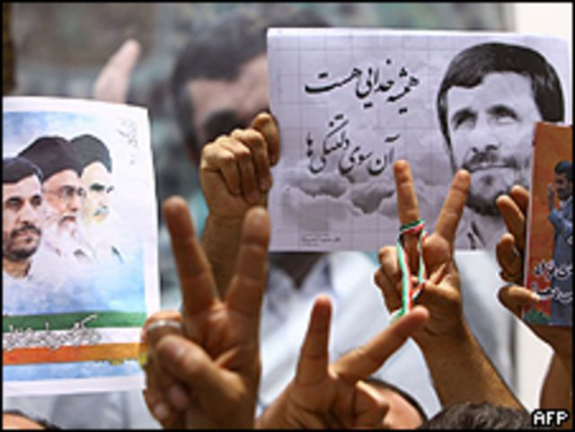 Simpatizantes de Ahmadinejad