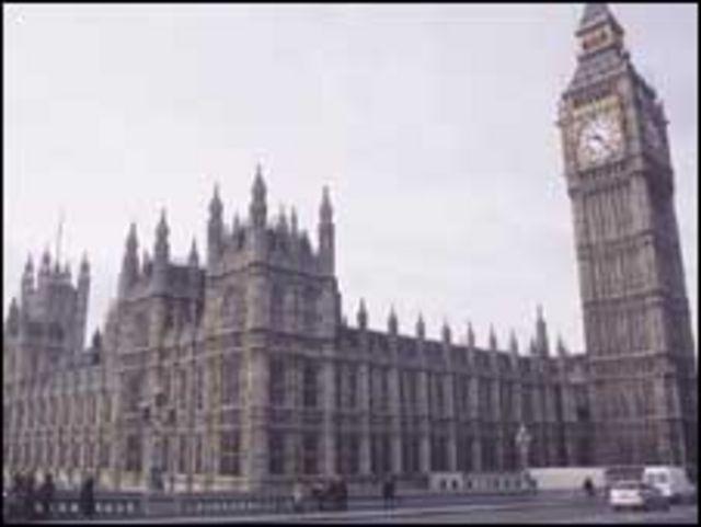 مجلس العموم