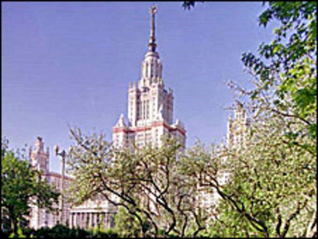 Главное здание МГУ (с сайта www.msu.ru)