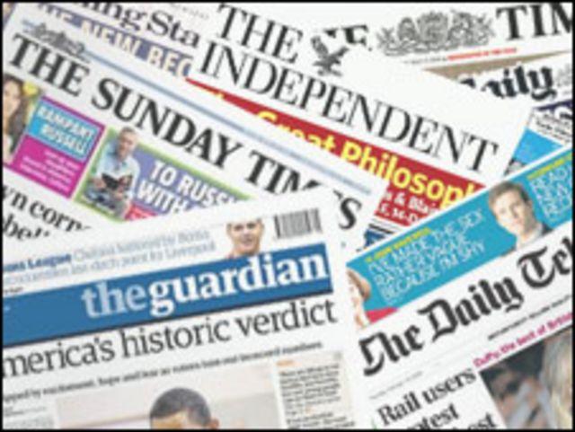 Британская пресса
