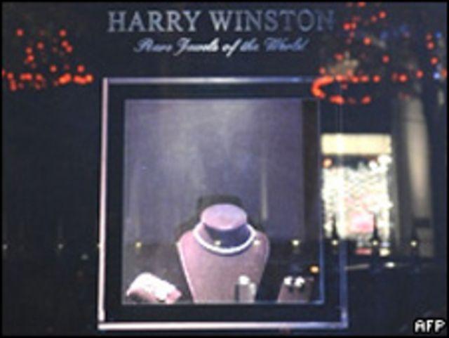 Fachada de la joyería Harry Wilson.