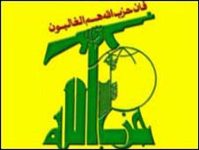 شعار حزب الله