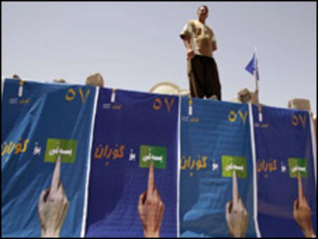 استعدادات للانتخابات الكردية