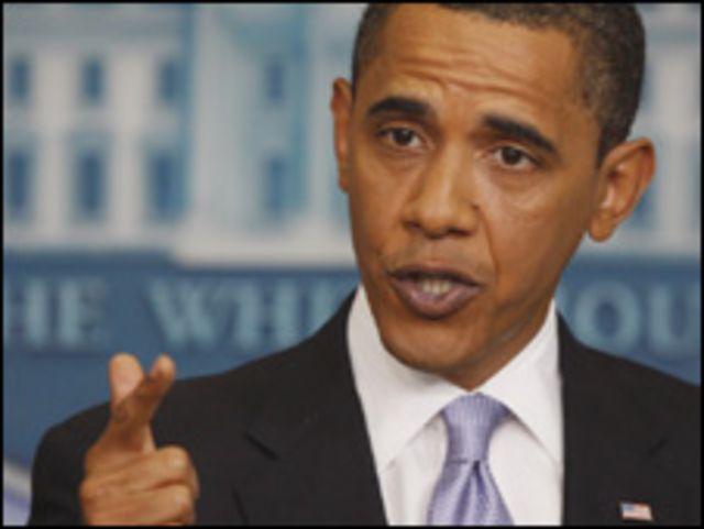 الرئيس باراك اوباما