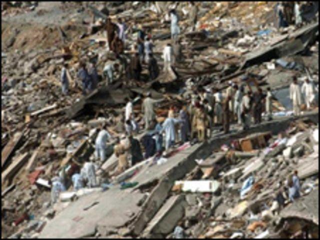 زلزلے میں ستر ہزار سے زائد افراد ہلاک ہوئے تھے جب کہ وسیع پیمانے پر تباہی ہوئی تھی