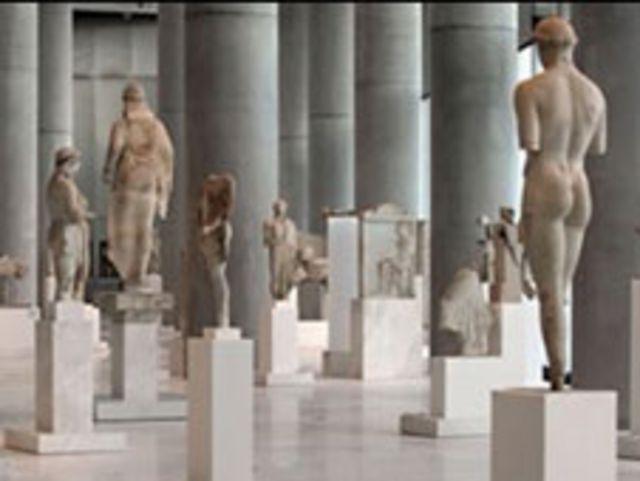 آثار يونانية