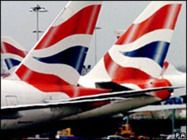 طائرات تابعة لشركة الطيران البريطانية