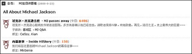 Sitio oficial de Michal Jackson en China