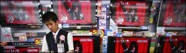 Tienda de electrodomésticos en Japón
