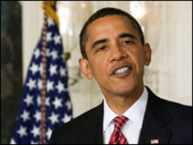 الرئيس اوباما