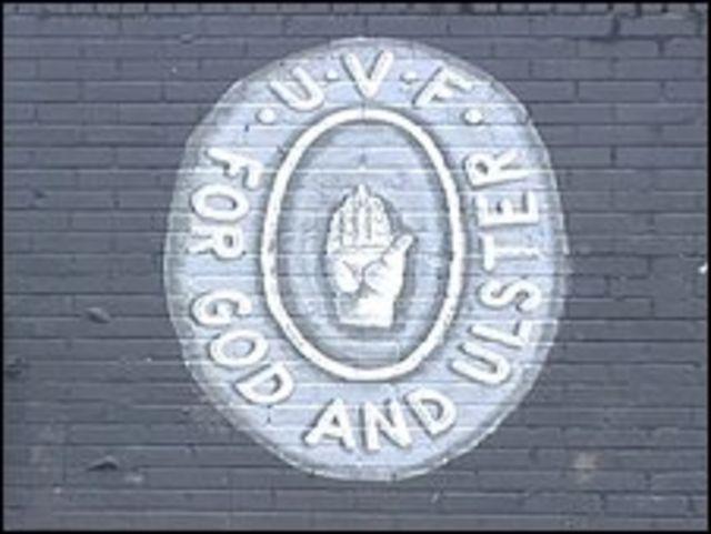 شعار قوات متطوعي ألستر