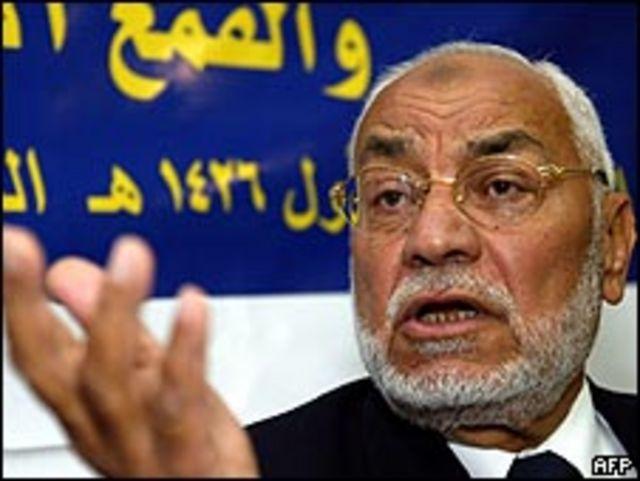مرشد الإخوان محمد مهدي عاكف