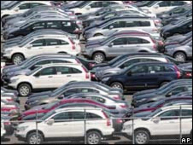 سيارات يابانية للتصدير في يوكوهاما