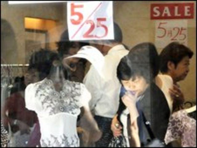 متسوقون يابانيون