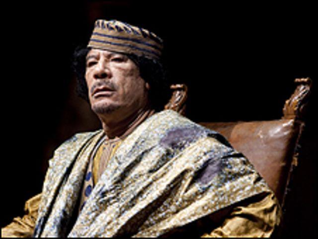 الزعيم الليبيي معمر القذافي