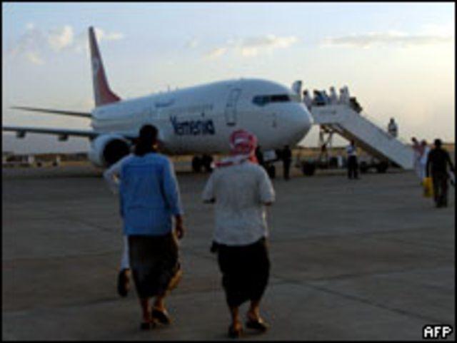 طائرة تابعة للخطوط اليمنية