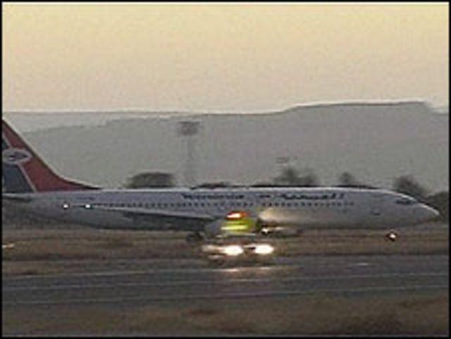 طائرة ايرباص تابعة للخطوط اليمنية