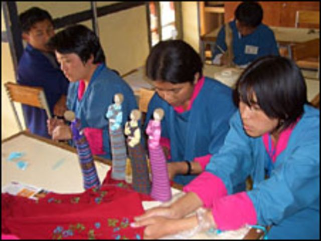 Бутанские швеи