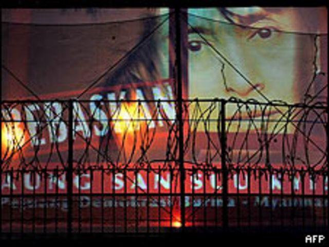 Foto de una imagen gigantesca de la líder opositora birmana Aung San Suu Kyi en la capital de Indonesia
