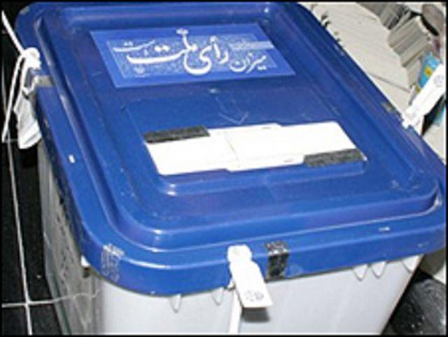 صندوق های رای