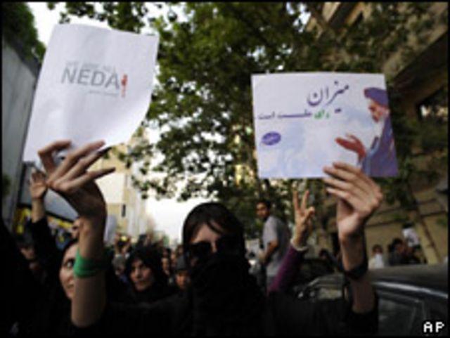 Manifestantes en Teherán.