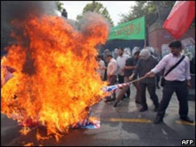 محتجون ايرانيون