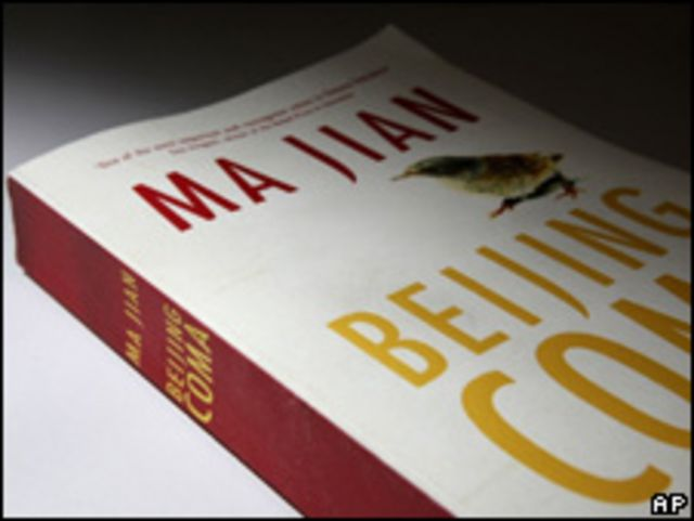 Libro de Jian